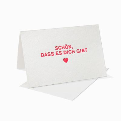Letterpress Klappkarte / Grußkarte - Schön, dass es Dich gibt
